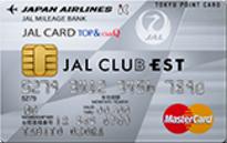 クレジットカードおすすめ比較!マイルが貯まる! JALカードTOP公式サイトはこちら