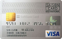 SoftBankカード詳細はこちら