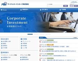 マーチャント・バンカーズの株主優待