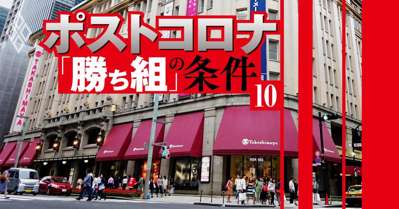 高島屋社長が「アパレルと心中」しないために模索する百貨店の生存法