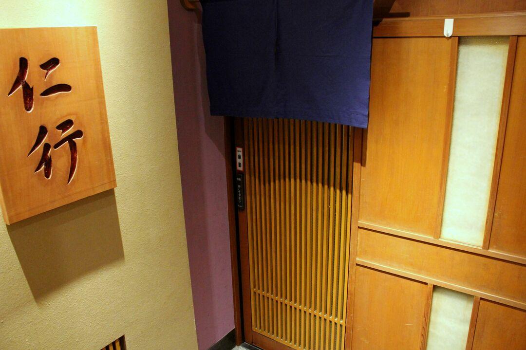 日本橋「仁行」――極細なのに腰が強い「水こし蕎麦」が伝説を生んだ