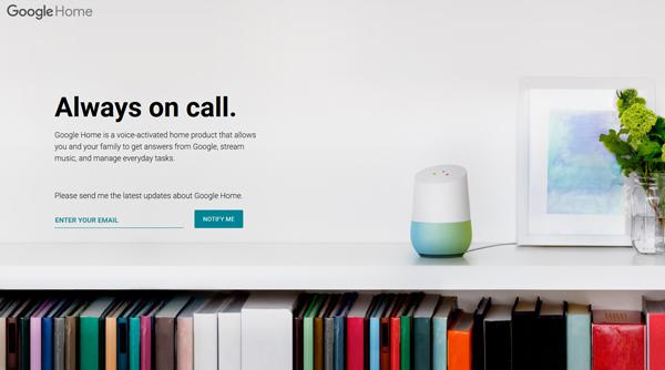 グーグルがアマゾン対抗のホーム端末を発表 <br />お家芸の検索機能に強みあり