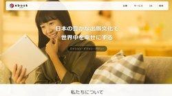 イーブックイニシアティブジャパンは、2000年創業の、漫画を中心に電子書籍の配信をする企業。