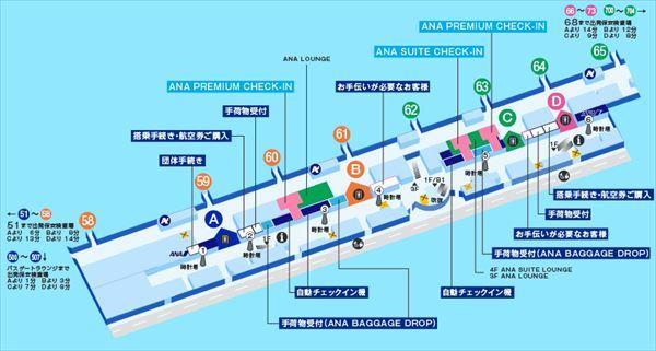 羽田空港の国内線ターミナルの地図