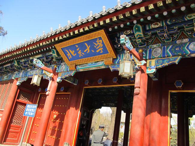 習近平の北京大学視察での「後継者」発言を軽視できない理由