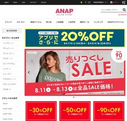 ANAP(3189)の株主優待