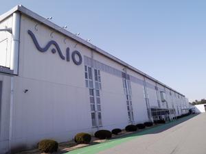 パソコンはオワコン?を覆して黒字化したVAIO社の生きる道(上)