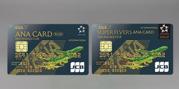 クレジットカード おすすめ jcb