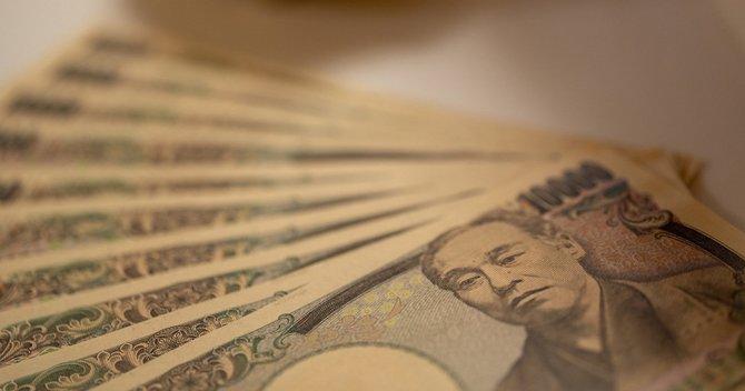 円 現金 10 給付 万 【10万円一律給付】出産、死去、引越し… タイミングでどうなる?