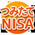 「つみたてNISA」で人気の投資信託ランキング!【2018年11月】SBI証券「つみたてNISA」口座での積立金額&積立件数が多い投資信託ランキング公開!