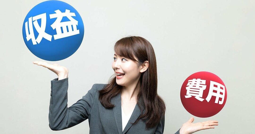 損益計算書の利益が、<br />お金ではないって、<br />どういうことですか?