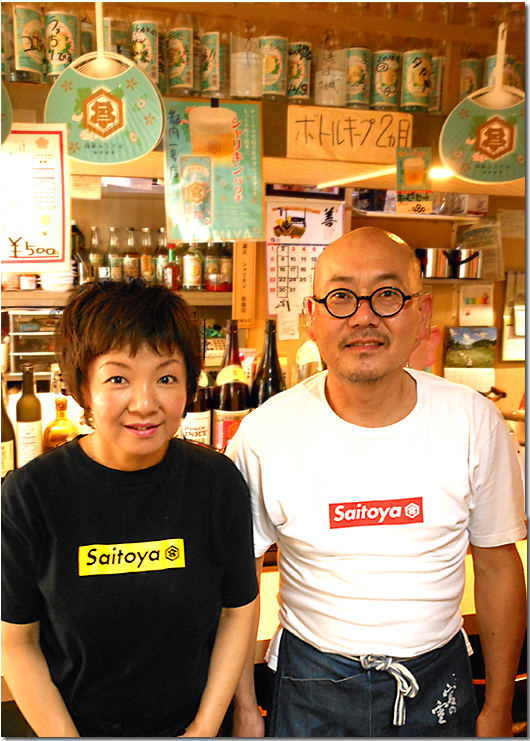 キンミヤ焼酎にこだわる<br />学芸大学駅そばの酒飯処は、<br />夫婦の絶妙なコンビネーションで、<br />実に多彩な料理を提供