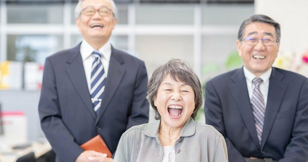 高齢者の雇用