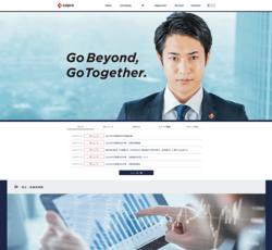コプロ・ホールディングスは、建設エンジニア・プラントエンジニアの人材派遣事業が主軸の持株会社。