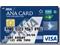 おすすめクレジットカード!マイルが貯まる!ANA VISA Suicaカード公式サイトはこちら