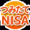 つみたてNISA(積立NISA)おすすめ比較&徹底解説[2019年]