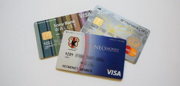 海外旅行向けプリペイドカードやデビットカードを作るのもおすすめ