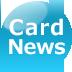 「リクルートカード」が、電子マネーチャージ分のポイント付与の上限額を「月3万円まで」に改悪!乗り換えにおすすめのクレジットカードも紹介!