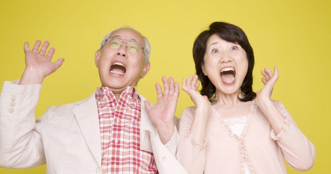 2000万円が非課税になる「おしどり贈与」に注意! 損をする可能性もあります!