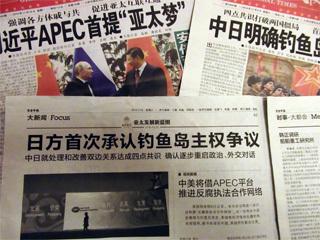 日中首脳会談は中国でどう報じられたか