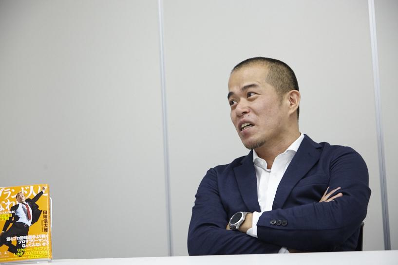 なぜ「転職童貞」が日本中に溢れているのか?【田端信太郎×北野唯我】