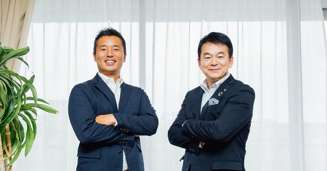 さいたま市長・清水勇人 ×さいたまスポーツコミッション会長兼さいたまブロンコス代表・池田純
