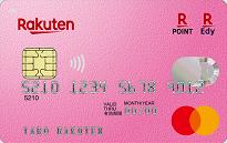 「楽天PINKカード」のカードフェイス