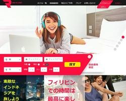 レッド・プラネット・ジャパン(3350)の株主優待