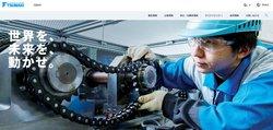 椿本チエインは自動車エンジン用チェーンなどを手掛ける企業。