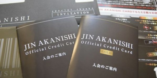 JIN AKANISHIオフィシャルクレジットカード