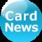 クレジットカードおすすめ最新ニュース[2021年]