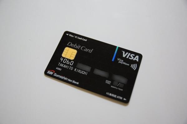 住信SBIネット銀行の「Visaデビット付きキャッシュカード」