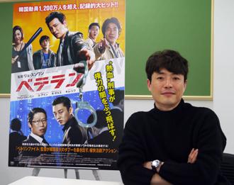 韓国社会にはびこる拝金主義への怒りが大ヒット映画『ベテラン』を生んだ