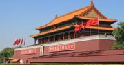 中国共産党の反腐敗闘争が経済改革にもたらす逆効果