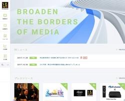 ブロードメディアの株主優待