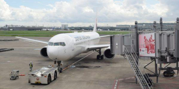 JALの「キッズおでかけサポート」の申し込み方法