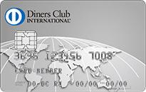 ゴールドカードやプラチナカードの「旅行保険」は家族特約や航空機の遅延補償などが充実!
