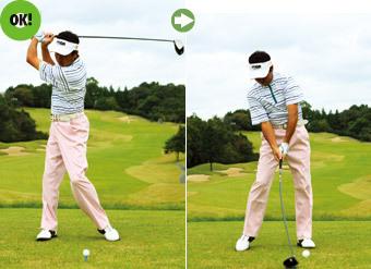 【第44回】アマチュアゴルファーのお悩み解決セミナー<br />Lesson44「インパクトの「寸止め」ドリルで飛距離を伸ばす」