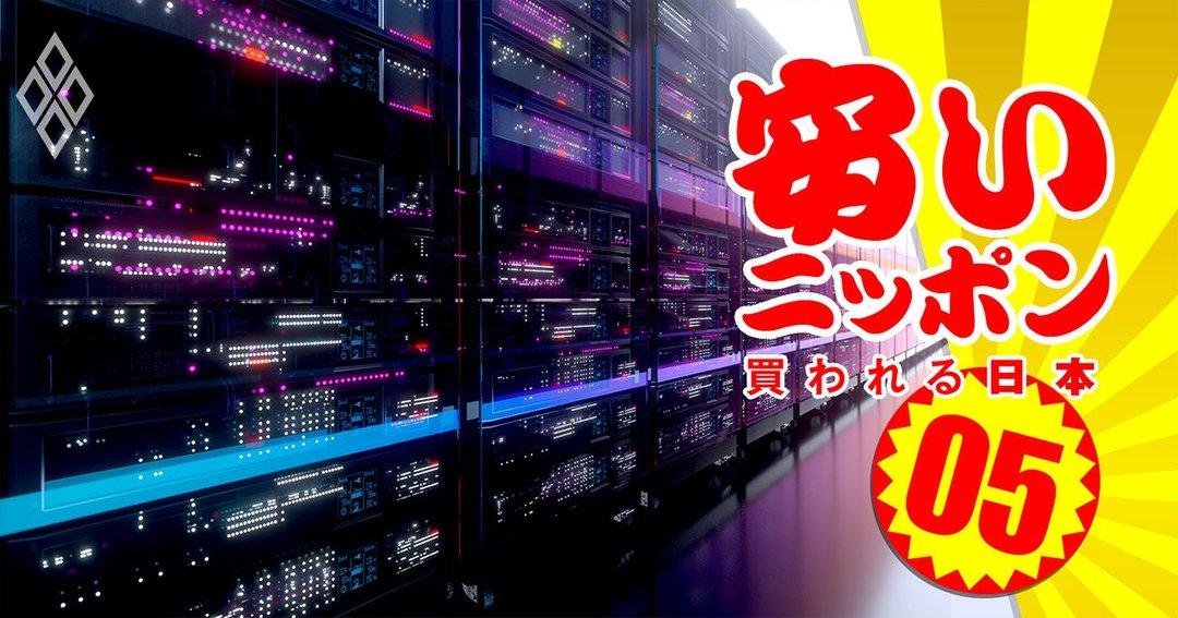 野村総研は年収1200万円でも…日本の「御用聞き」ITベンダーの給料が安い根本理由