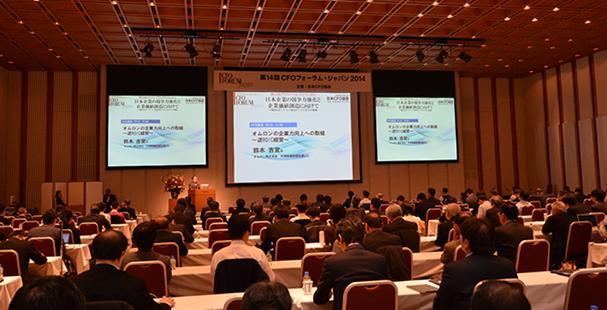 [CFOフォーラム・ジャパン2014 CFO講演]<br />オムロンの企業力向上への取組<br />~逆ROIC経営~