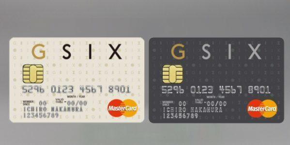 「GINZA SIXカード」のお得な特典