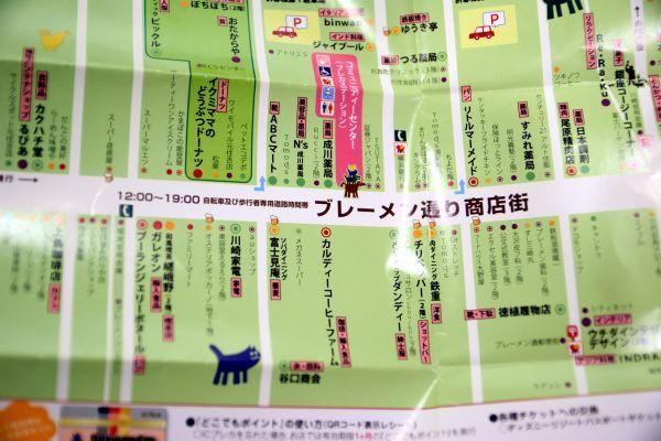 モトスミ・ブレーメン通り商店街の地図