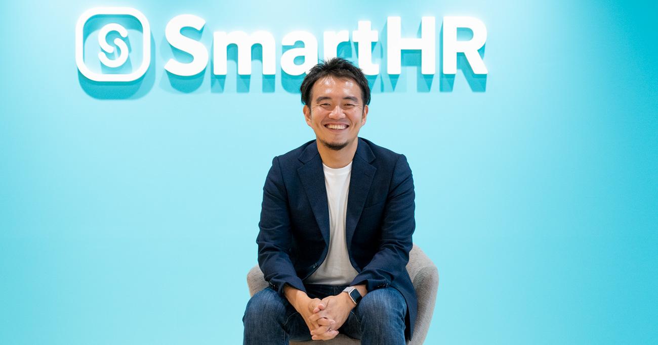 「ユニコーン」は通過点、SmartHRが61.5億円の大型調達で描く未来