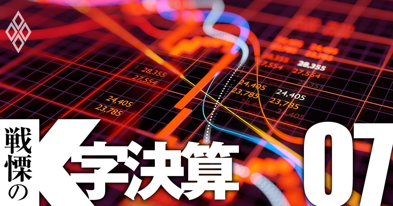 証券4社の「第2のアルケゴス」リスクを検証、野村HD2200億円損失級の爆弾の有無は?