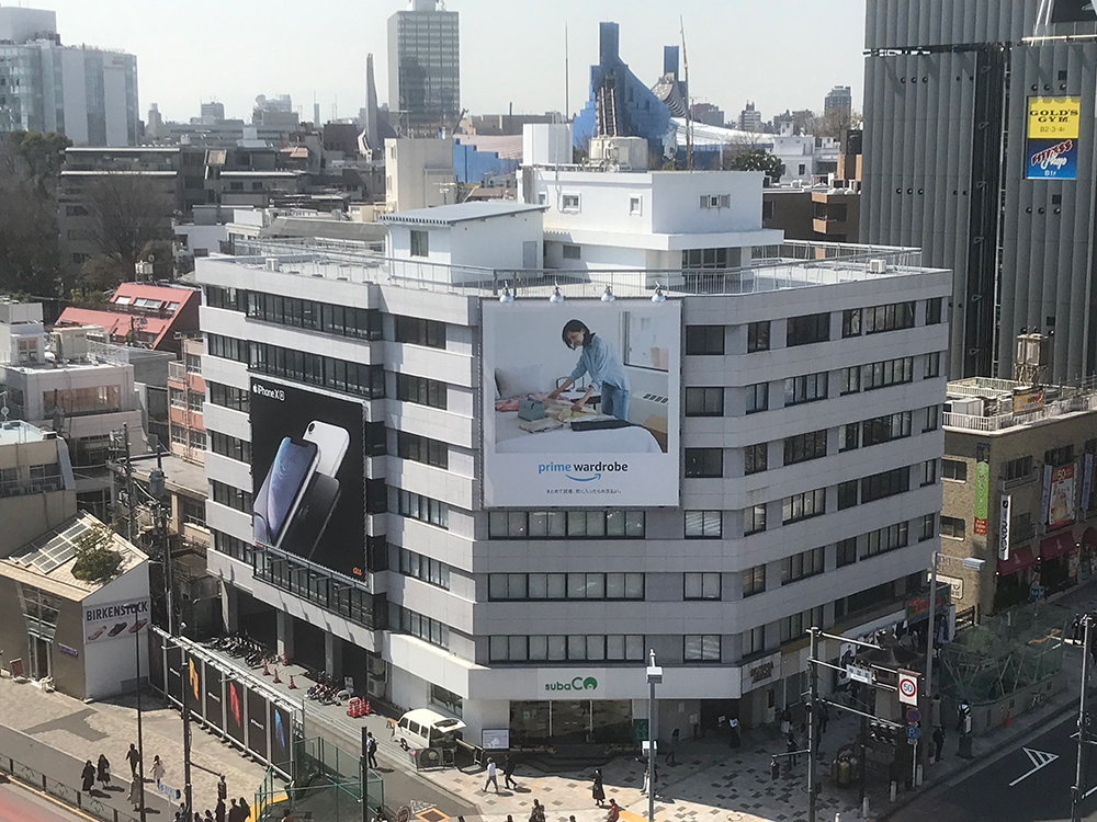 広域渋谷圏で東急不動産が手掛ける原宿「神六」再開発