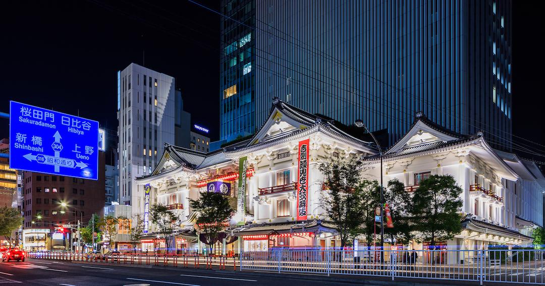 お客様の中に歌舞伎役者さんはいらっしゃいますか?
