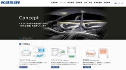 河西工業は自動車用内装トリムを中心とした、自動車内装部品の総合メーカー。
