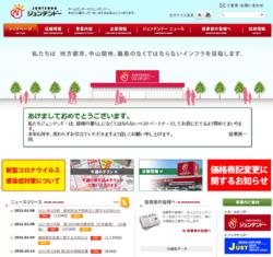 ジュンテンドーは、西日本でNo.1の店舗ネットワークを誇るホームセンター。