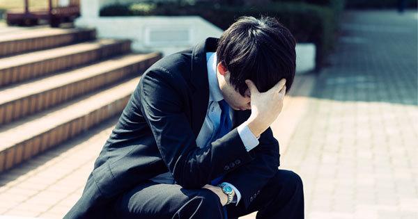 優秀な若手ほど、ひとたび心が折れてしまうと立ち直れない