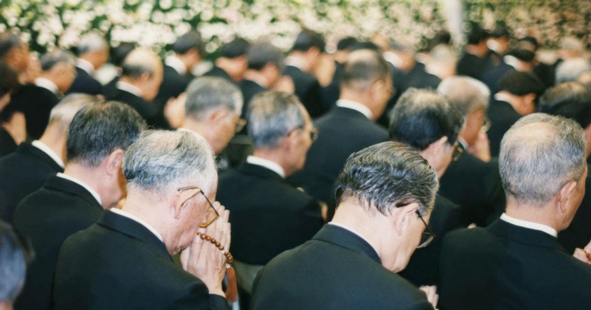 総務は「社葬」をどう準備するべきか?